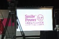 Smile Power<br>Photo by Nihao